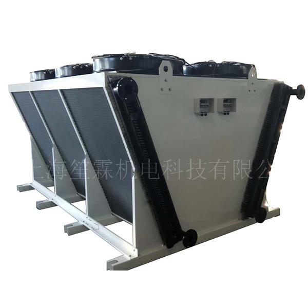 V型干冷器
